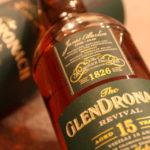 グレンドロナック 15年 リバイバル