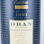 オーバン ディスティラーズエディション 1991